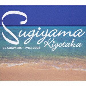 25 SUMMERS〜1983-2008 [ 杉山清貴 ]