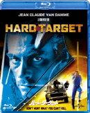 ハード・ターゲット【Blu-ray】