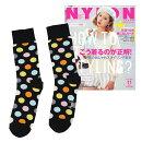NYLON JAPAN PREMIUM SET (Dot)