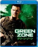 【アウトレット】グリーン・ゾーン【Blu-ray】