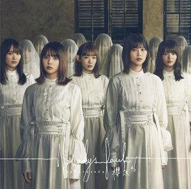 Nobody's fault (初回仕様限定盤 Type-B CD+Blu-ray) [ 櫻坂46 ]