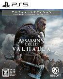 アサシン クリード ヴァルハラアルティメットエディション PS5版