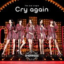 Cry again (初回限定盤B CD+DVD)