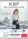 KBF MINI CHAIN BAG BOOK ([バラエティ])