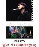 【楽天ブックス限定先着特典】ZARD LIVE 2004 What a beautiful moment [30th Anniversary Year Special Edition]…