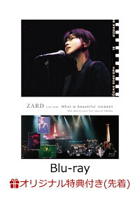 【楽天ブックス限定先着特典】ZARD LIVE 2004 What a beautiful moment [30th Anniversary Year Special Edi...