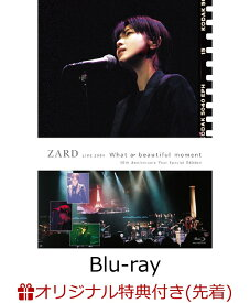 【楽天ブックス限定先着特典】ZARD LIVE 2004 What a beautiful moment [30th Anniversary Year Special Edition](アクリルキーホルダー)【Blu-ray】 [ ZARD ]