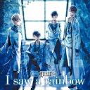 SQ QUELL vol.2「I saw a rainbow」 [ QUELL ]