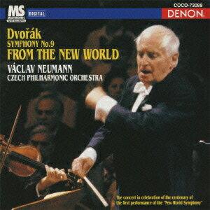 デンオン・クラシック・ベスト100::ドヴォルザーク:交響曲第9番≪新世界より≫ [ ヴァーツラフ・ノイマン ]