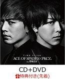 【先着特典】TIME FLIES (CD+DVD) (B2ポスター付き)