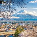 Japan 2019 Square