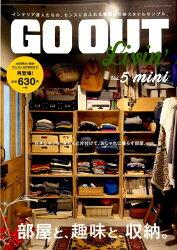 GO OUT Livin' mini(vol.5)