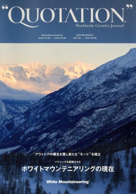 QUOTATION SPECIAL ISSUE by YOSUKE AIZAWA (QUOTATION Worldwide Createve Journal)