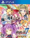 戦極姫7 〜戦雲つらぬく紅蓮の遺志〜 【豪華限定版】