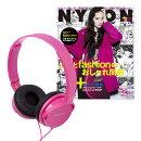 NYLON JAPAN PREMIUM BOX Vol.10 (Pink)