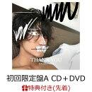 【先着特典】THANK YOU (初回限定盤A CD+DVD) (B3ポスター付き)