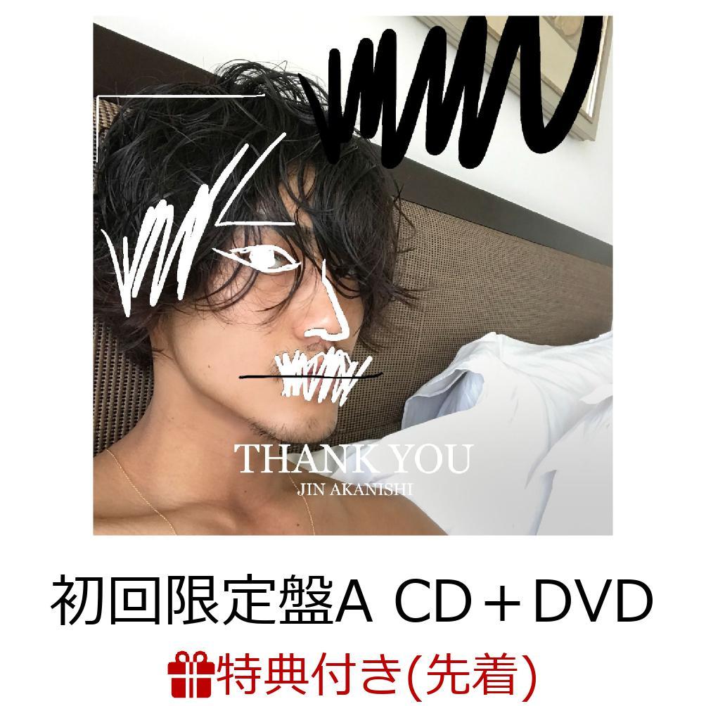 【先着特典】THANK YOU (初回限定盤A CD+DVD) (B3ポスター付き) [ 赤西仁 ]