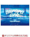 """【楽天ブックス限定先着特典】BUMP OF CHICKEN TOUR 2019 aurora ark TOKYO DOME (通常盤)(""""aurora ark""""スペシ…"""