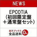 EPCOTIA (初回限定盤+通常盤セット)