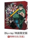 【先着特典】幽☆遊☆白書 25th Anniversary Blu-ray BOX 霊界探偵編(特装限定版)(描き下ろしイラストミニ色紙付き)…