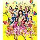 恋するフォーチュンクッキー(TypeA 初回限定盤 CD+DVD)