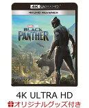 【楽天ブックス限定セット】ブラックパンサー 4K UHD MovieNEX+ラバーキーホルダー+コレクターズカード(完全生産…