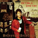 Old Time is Good Time