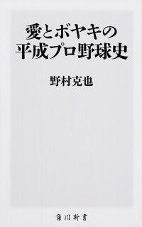 https://tshop.r10s.jp/book/cabinet/1610/9784041051610.jpg?downsize=200:*