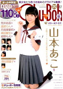 Chu→Boh(vol.87)