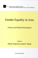 Gender equality in Asia