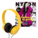 NYLON JAPAN PREMIUM BOX VOL.10(Yellow)