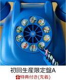 【先着特典】群青リフレイン (初回生産限定盤A CD+DVD+フォトブック) (アナザージャケット付き)