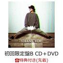 【先着特典】THANK YOU (初回限定盤B CD+DVD) (B3ポスター付き)