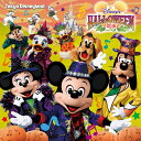 東京ディズニーランド ディズニー・ハロウィーン 2016 [ (ディズニー) ]
