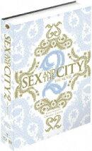 セックス・アンド・ザ・シティ2 [ザ・ムービー]ブルーレイ&DVDコレクターズ・エディション(3枚組)【初回限定生産】…
