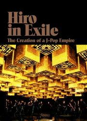 HIRO IN EXILE(H)