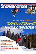 SnowBoarder(2014 vol.3)
