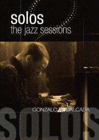 【the jazz solo】シリーズ::ザ・ソロ [ ゴンサロ・ルバルカバ ]