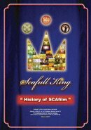 History of SCAfilm