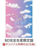 """【楽天ブックス限定先着特典】NICHKHUN (From 2PM) Premium Solo Concert 2018 """"HOME""""(BD完全生産限定盤)(オリジ…"""