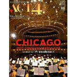 ACT4(vol.91) CHICAGO リッカルド・ムーティ音楽は国境を越えて