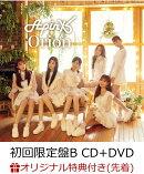 【楽天ブックス限定先着特典】Orion (初回限定盤B CD+DVD) (フォトカード 楽天 ver.付き)