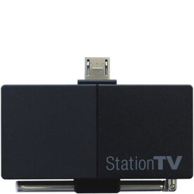 StationTV モバイル テレビチューナー PIX-DT360