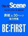 【予約】別冊カドカワScene 09