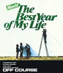Movie The Best Year of My Life【Blu-ray】