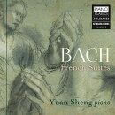 【輸入盤】フランス組曲全曲、組曲イ短調 BWV.818、組曲変ホ長調 BWV.819 ユアン・シェン(ピアノ)(2CD)