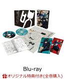 【楽天ブックス限定全巻購入特典】呪術廻戦 Vol.2【Blu-ray】(オリジナルアクリルクロック)