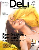 DeLi magazine vol.02
