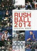 RUSH BALL 2014 OFFICIAL BOOK