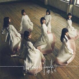 Nobody's fault (初回仕様限定盤 Type-D CD+Blu-ray) [ 櫻坂46 ]